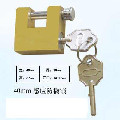廠家生產40mm感應防撬掛鎖,一把鑰匙開很多鎖,電力表箱專用鎖