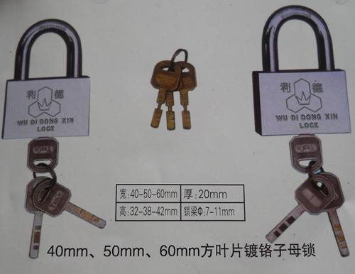 厂家供应40、50、60mm子母挂锁,电力计量箱专用字母挂锁,一把钥匙通开锁