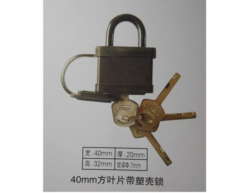 厂家供应优质40mm方叶片挂锁,电网农村改造电表箱专用通开锁,一把钥匙开多把锁