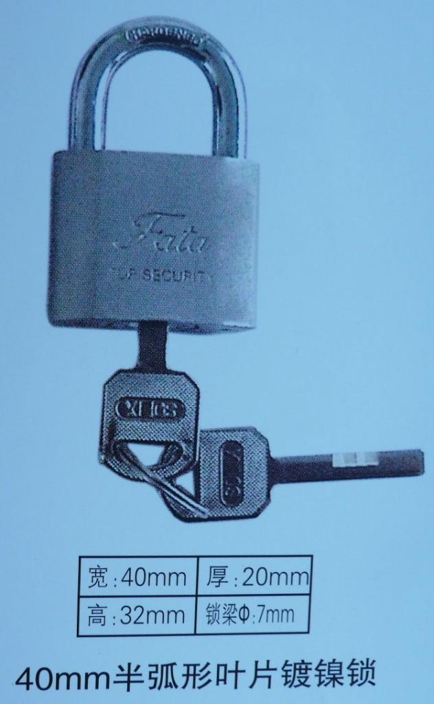 厂家生产40mm叶片挂锁,农村电网改造电力表箱锁,电力挂锁低价销售
