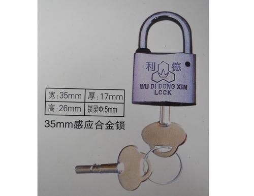厂家生产优质35mm感应挂锁,塑钢通开电力表箱锁,一把钥匙通用锁