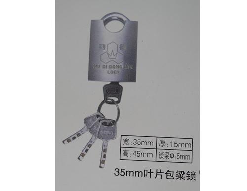 厂家供应35mm包梁挂锁,通用一把钥匙开多把锁,优质电力表箱锁厂家