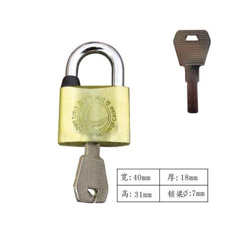 生产40mm月牙挂锁厂家,农村电网改造电表箱专用挂锁,电网改造通开梅花挂锁