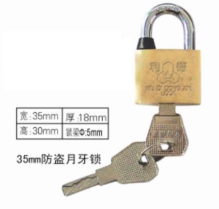 供应35mm月牙挂锁,电力改造通开电表箱锁,一把钥匙通开锁