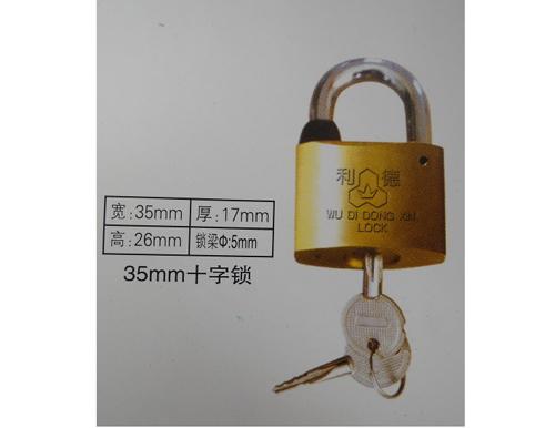 厂家供应35mm十字挂锁,防盗性能好的电力表箱锁,电力表箱锁厂家