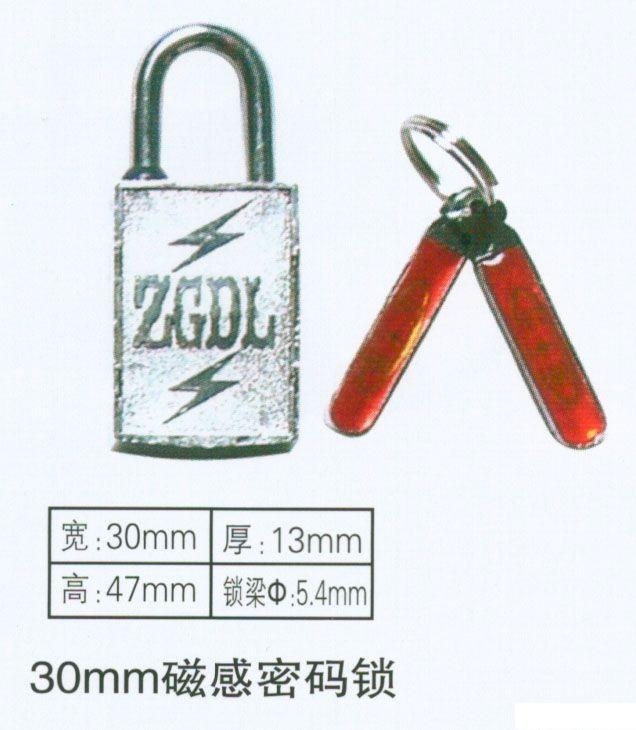 廠家生產30mm磁感密碼鎖,一把鑰匙通用磁鎖,一把鑰匙開多把磁鎖,電力專用磁鎖