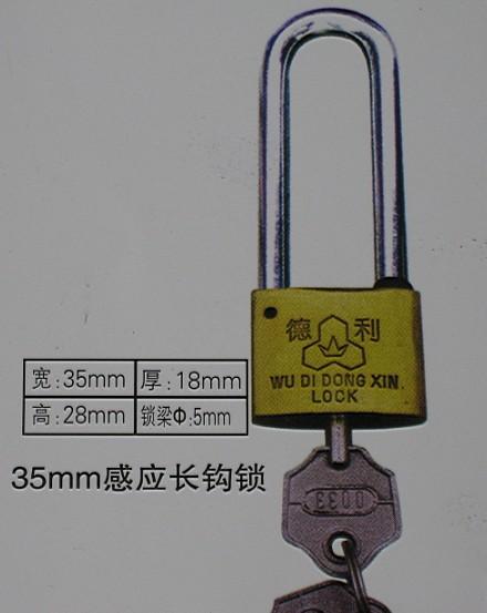 优质35mm感应长钩挂锁厂家,低价销售电力长钩通开表箱锁,一把钥匙通开长钩锁