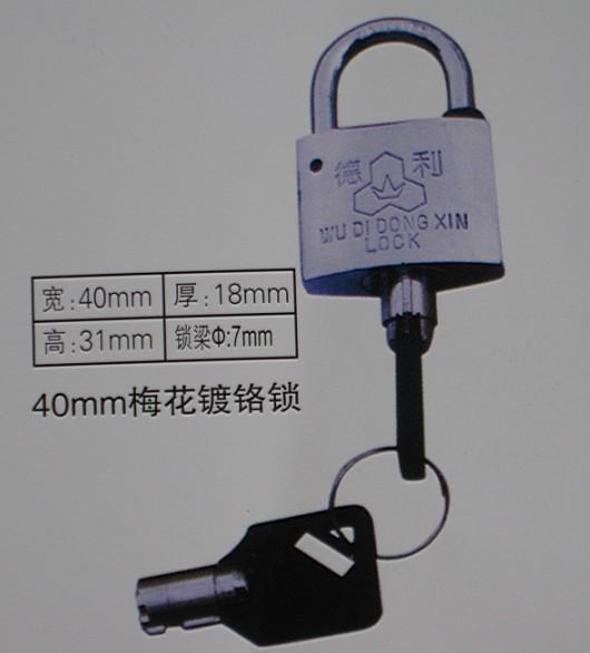 厂家生产优质40mm锌合金挂锁,防腐锌合金通开电力表箱锁,防锈通用梅花挂锁
